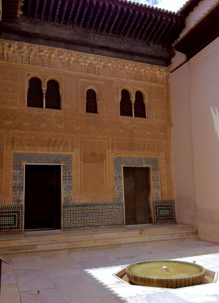 Alhambra courtyard.jpg - 1