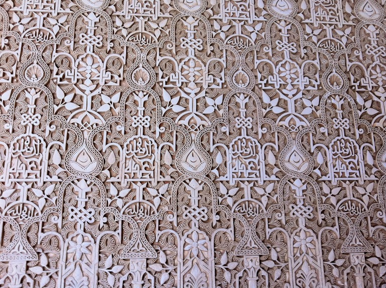 Wall closeup 2.jpg - 1